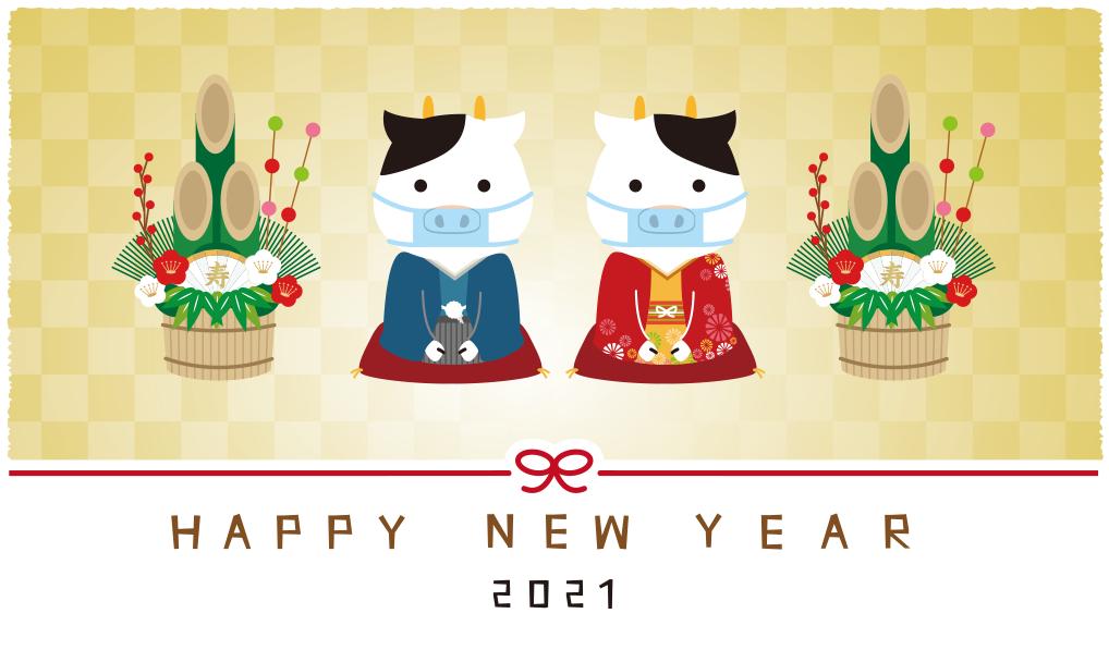 【謹賀新年】新しい仲間を募集中!