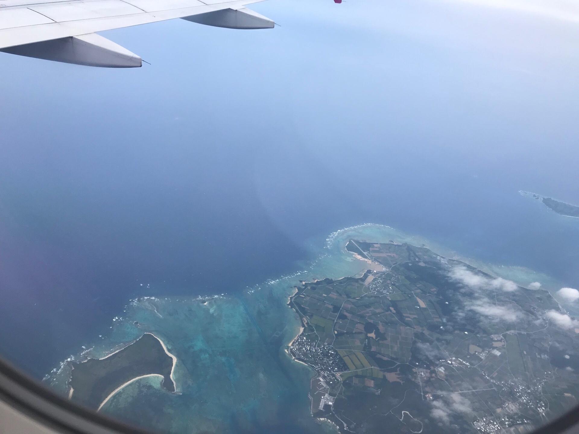 慰安旅行 in沖縄